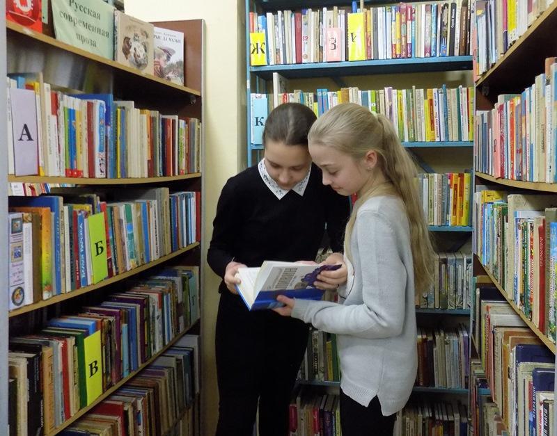 возможно, картинки про библиотеку и библиотекарей красивых